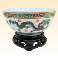 An Auspicious Little Chinese Porcelain Five Claw Dragon Bowl on Stand
