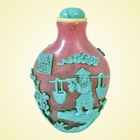 An Intricate Vintage 3 Color Chinese Peking Overlay Snuff Bottle