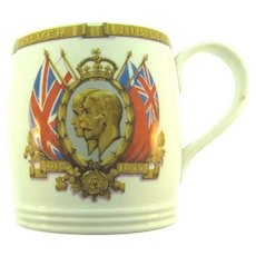 George V and Queen Mary Silver Jubilee souvenir Cup