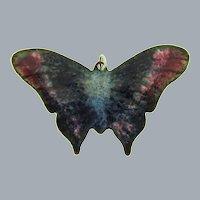 Vintage enamel over copper colorful Butterfly Pendant
