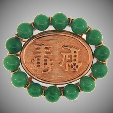 Lovely vintage gold tone Brooch with peking glass beads and Chinese characters