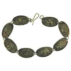 Vintage souvenir link Bracelet of Greece