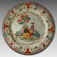 Eighteenth Century Dutch Decorated Chinese Export Plate An Hua Polychrome - circa 1750, China