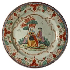 East India Co. Western Decor Chinese Export Plate An Hua Polychrome Dutch Family - circa 1750, China