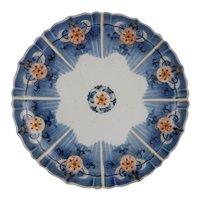 Chinese Imari Kangxi Six Character Mark Molded Porcelain Dish Red Gilt Blue White - circa 18th C., China