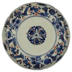 Japanese Antique Shoki Imari Dish Plate Fuku Mark - Edo Period, Japan
