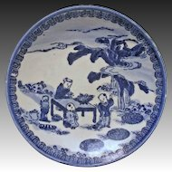 Antique Blue & White Stencil Ware Japanese Imari Plate Meiji Period Children - c. 1900's, Japan