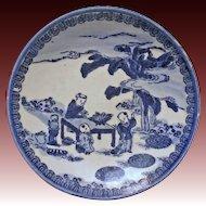 Antique Blue & White Stencil Ware Japanese Imari Plate Meiji Period Children - c. 1900's, Japan