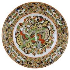 Chinese Thousand Butterflies Porcelain Enamel Plate - circa 1890-1920, China