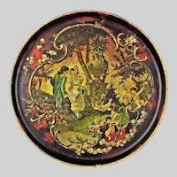 Antique English Decoupage Papier Mache Round Tray Courting Scene 11.75 Inch Diameter - 19th Century, England
