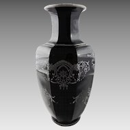 "Art Deco Silvered Black Glass Vase 12"" Tall Large - c. 1930's, USA"