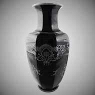 "Art Deco Silvered Black Glass Vase 12"" Tall Large - c. 1930's, USA"
