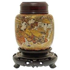 Japanese Meiji Satsuma Earthenware Boys Chrysanthemum Ginger Jar - circa 1968-1912, Japan