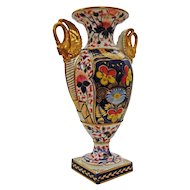 Royal Crown Derby King Street Imari Style Porcelain Vase / Urn with Gilt Swan Shape Handles - c.1861 - 1935, England