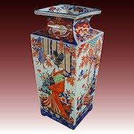 "Monumental 16"" Tall Imari Geisha Relief Pottery Vase - 19th / 20th Century, Japan"