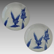 Pair Antique Meiji Japanese Arita Aoki Family Plates / Dishes Celadon Glaze and Cobalt Blue Ginger Lily Design - early 20th Century, Japan