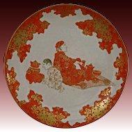 Japanese Meiji Kutani Iron Red and Gilt Hand Painted Ceramic Plate / Dish - Meiji Period, Japan