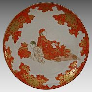 Japanese Meiji Kutani Iron Red and Gilt Hand Painted Ceramic Plate / Dish - Meiji Period, Japan
