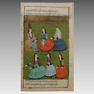 Painted Persian Manuscript Seated Qajar Prince and Young Girls for the Harem
