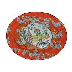 English Chinoiserie Platter Ashworth Antique Orange Red Large Oval - c. 1862 to 1880, England