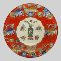 English Red Bandanaware Chinoiserie Plate Red Ashworth Ironstone Pattern B3236 T Pixiu - 19th Century, England