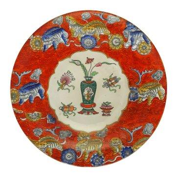 English Red Bandanaware Chinoiserie Plate Red Ashworth Ironstone Pattern B3236 T Pixiu - 19th Century, England