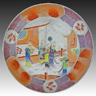 """New Hall Pattern 621 Antique English Chinoiserie 8"""" Shallow Bowl / Plate   - c.1795-1800, England"""