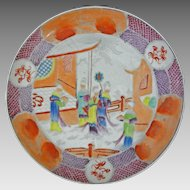 "New Hall Pattern 621 Antique English Chinoiserie 8"" Shallow Bowl / Plate   - c.1795-1800, England"
