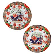 Pair Copeland Imari D7911 Porcelain English Cabinet Display Plates - c. 1877-79, England