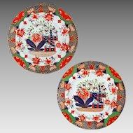 Pair Spode Coalport Imari 967 Japan Porcelain Cabinet Plates - c. 1877-79, England