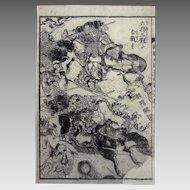 Antique Japanese Woodblock Print Warriors on Horseback Black White Framed Ehon Manga - 19th Century, Japan