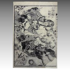 Antique Japanese Woodblock Print Warriors on Horseback Black White Framed Ehon Manga - 19th Century, Japan