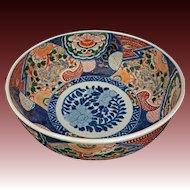 """Japanese Imari Punch Bowl 12"""" Signed Polychrome Large Pottery Asian"""