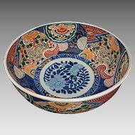"Japanese Imari Punch Bowl 12"" Signed Polychrome Large Pottery Asian"