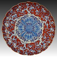 Imari Porcelain Plate Scalloped Edge Ridged Surface Iron Red Cobalt Blue Gilt