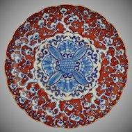 Imari Porcelain Plate Scalloped Edge Ridged Surface Iron Red Cobalt Blue Gilt