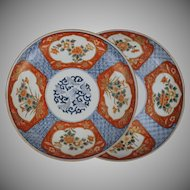 Pair Imari Porcelain Plates Fuki Choshun Mark Character Signed Iron Red Cobalt Blue Green Gilt - Japan