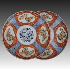 Pair Imari Porcelain Plates Fuki Choshun Mark Character Signed Iron Red Cobalt Blue Green Gilt - Japan