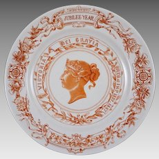 Antique Royal Worcester Queen Victoria Jubilee Year Commemorative Transferware Plate Red Large 10.5 Inch - 1887, England