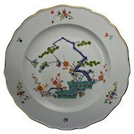 Meissen Kutani Crossed Swords Birds Gilt Floral Shallow Bowl Plate - circa 1924-30, Germany