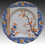 Mottahedeh Imari Lotus Scroll Plate Porcelain Asian Chinese Japanese Style - 20th Century