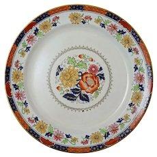 Antique Cauldon Brown Westhead Moore Porcelain Platter Charger  Imari Style Gilt-Rimmed - 1862-1905 mark, England