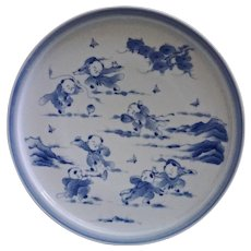 Japanese Karako 7 Boys Large Plate Signed Blue White- 20th Century, Japan