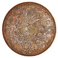 Antique Japanese Meiji Period Mixed Metal Dish Plate Raised Floral Basket Weave Bamboo Pattern - 1868-1912, Japan