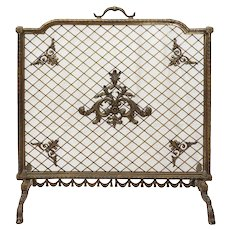 French Style Bronze Fireplace Screen Guard Vintage Maitland Smith