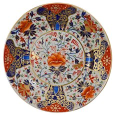 Early Derby Batwing Imari Porcelain Plate Dish Shallow Bowl - after 1806, England