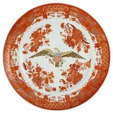 Orange Fitzhugh Style Eagle Bicentennial Plate Mottahedeh Porcelain - 20th Century, Portugal