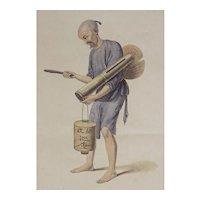 Pair of Antique China Trade Prints Stipple Engravings Pu-Qua Canton, Dadley, Miller - London