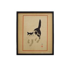 Japanese Cat Print Sumi-e Ink Brush Print Framed Signed Characters Red Seal