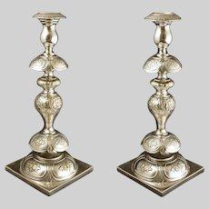 Pair of 19th Century Polish Sabbath Candlesticks Fraget Antique Silverplate - 1896 to 1915, Warsaw Poland